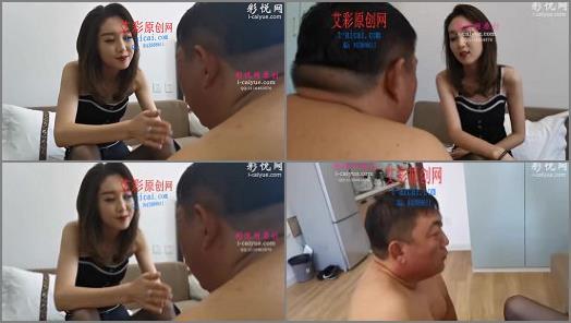 Taiwan Trample Club  Krystal Face Slapping  preview